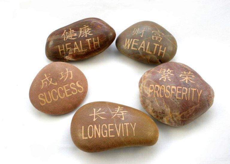 De la autenticitate la prosperitate